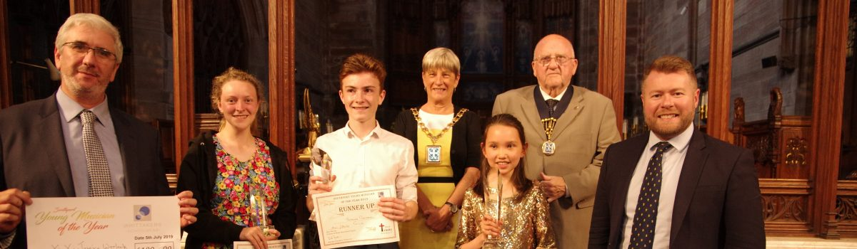 Southport girl, 11, becomes Young Musician of the Year