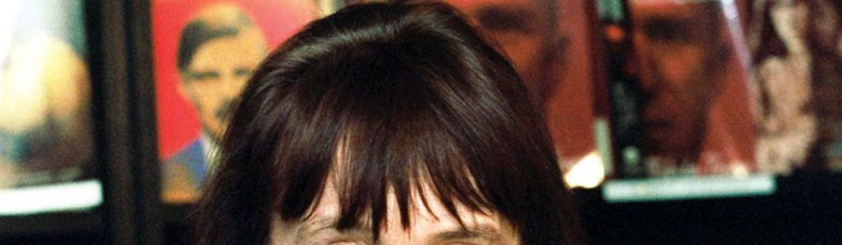 Spotlight On: Dame Beryl Bainbridge